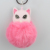 yellow whiskers leather cat purple keyring pom pom keychain for purse