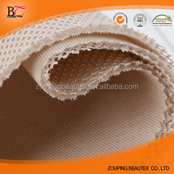 3D air mesh fabric for shoes material