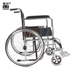 Foldable Light Handicapped Cheap Whellchair for Disability
