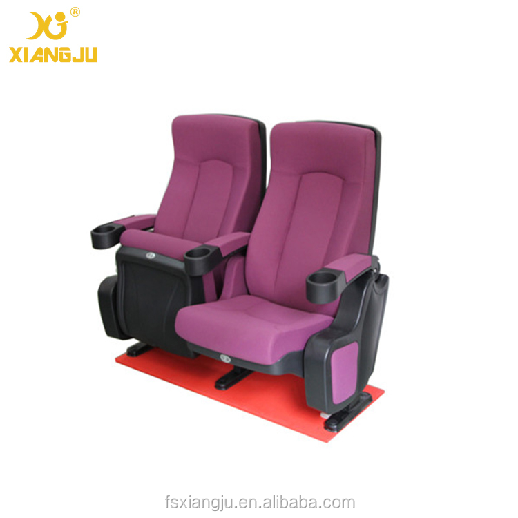 Cinema Seat Wholesale, Furniture Suppliers - Alibaba