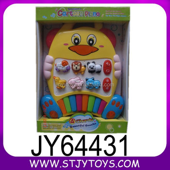 4 Chords Intellectual Cartoon Musical Plastic Toy Animal Piano Buy