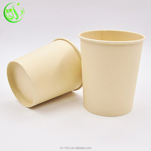 offset printed 12oz ripple wall white paper soup cups with black lids