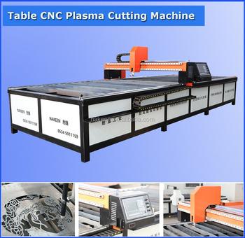 precision cutting machine