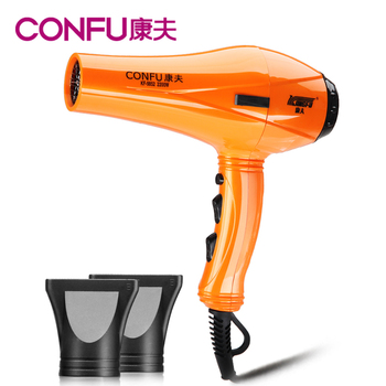 Candy Colorful Hair Dryer  Electric With Cold Air Hair Dryer