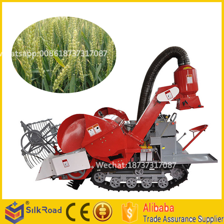 Professional new type small mini rice wheat combine harvester