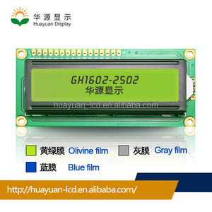 3.3v lcd 16 characters 2 lines lcd module small digital display screen