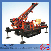 2014 New Product on Market Crawler Hydraulic MGJ-50L Horizontal Directional Drilling Machine Suppliers