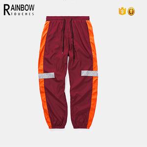 81743ef51f3 Windbreaker Pants