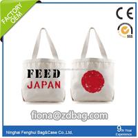 cotton fabric sling bag/blue for man perfume cotton fabric sling bag