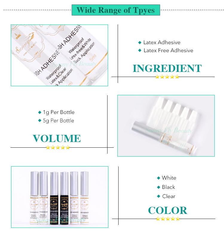 कस्टम लोगो सफेद नकली फैशन कॉस्मेटिक लेटेक्स कोरिया पट्टी बरौनी गोंद