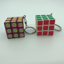 the small plastic magic cube with a key ring for gift toys