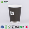 8oz Pe Coated Paper Disposable Coffee Cup/Custom Printed Tea Cups/Take Away Coffee Cups