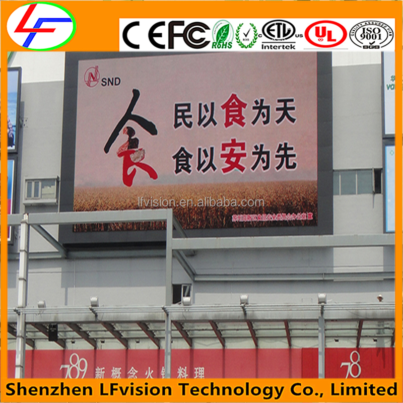 P10 Flexible Outdoor Advertising Scree Outdoor/indoor Multi Use Led Display