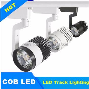 European Standard Cob Led Track Lights 240v High Voltage Dali Dimming Rail System Deuropean
