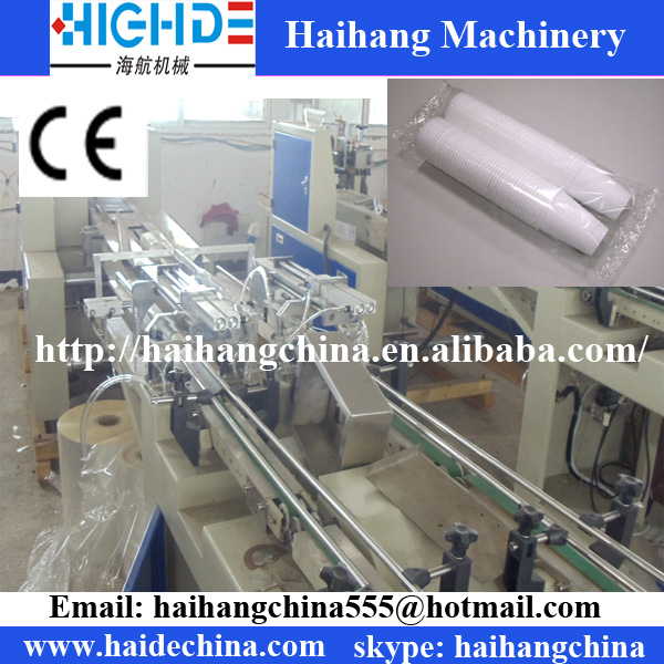automatic 78mm paper Cup packaging machinery accessories