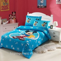 Children Cotton Bedding Set 3pcs,Quilt Cover,Bed Sheet,Pillow Case,Minnie Mouse Design