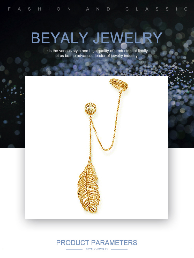 product-BEYALY-Aaa Cz Feather Silver Earrings For Non Pierced Ears-img