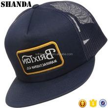 85b08e6b160 Private Label Trucker Hats