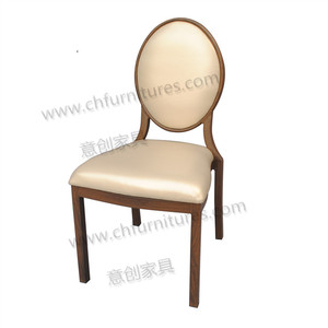 YC-D33-01 Dubai Used Price Modern Luxury Wood Grain Finish Stackable Metal Aluminum Hotel Ballroom Banquet Dining Chair