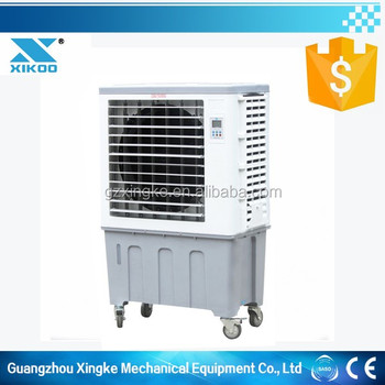 Qatar Best Cooling Room Water Air Cooler For Home - Buy Qatar Water Air  Cooler,Qatar Home Air Cooler,Qatar Room Air Cooler Product on Alibaba com