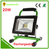The most competitive price portable led flood light cob led work light 10w 20w 30w 50w rechargeable led floodlight