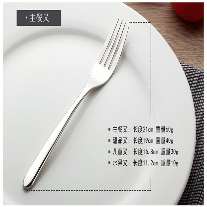 Cutlery Set Stainless Steel/Korean Fork And Spoon Set
