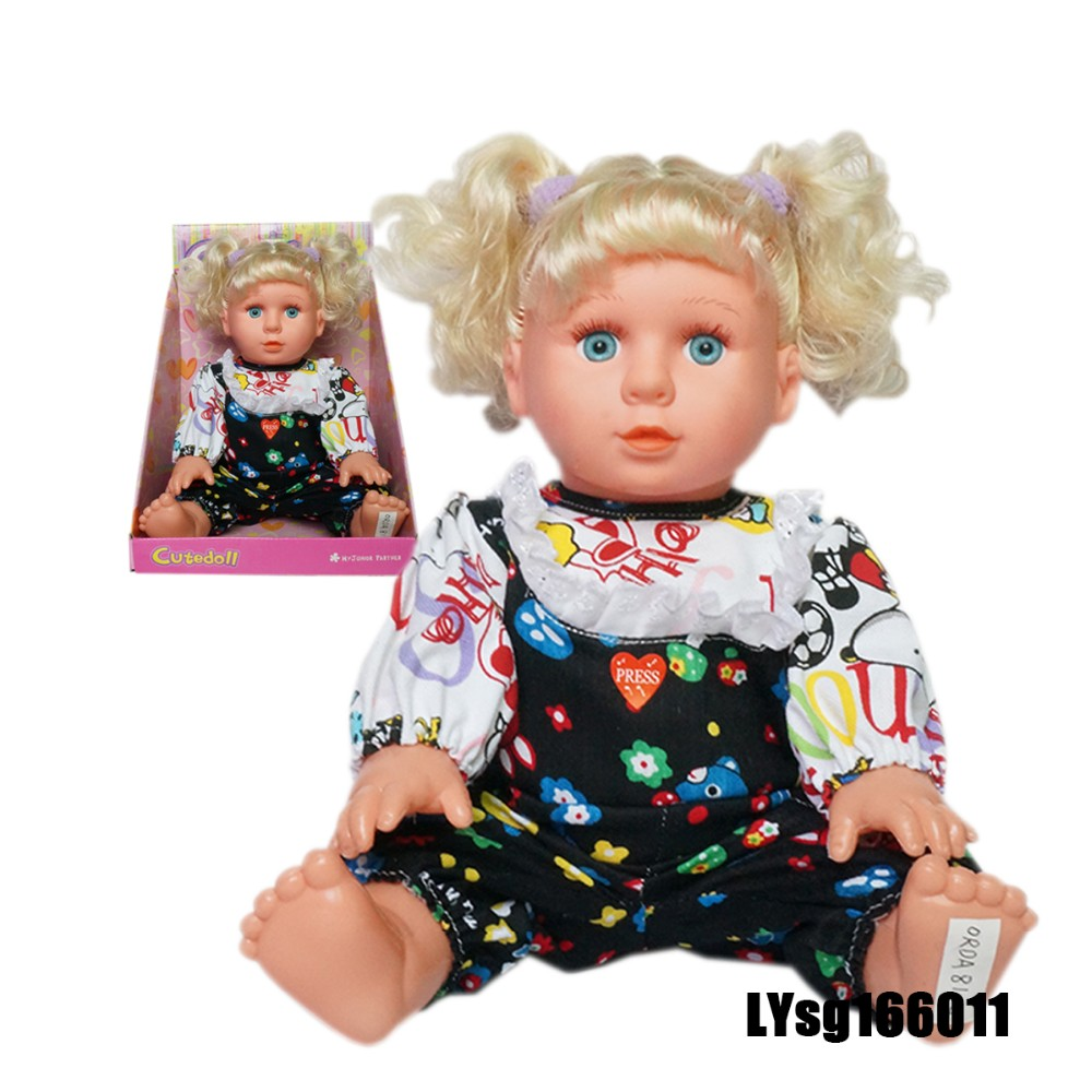 Shenzhen OEM Soft Plush Baby Doll With Hair For Promotional In 2016