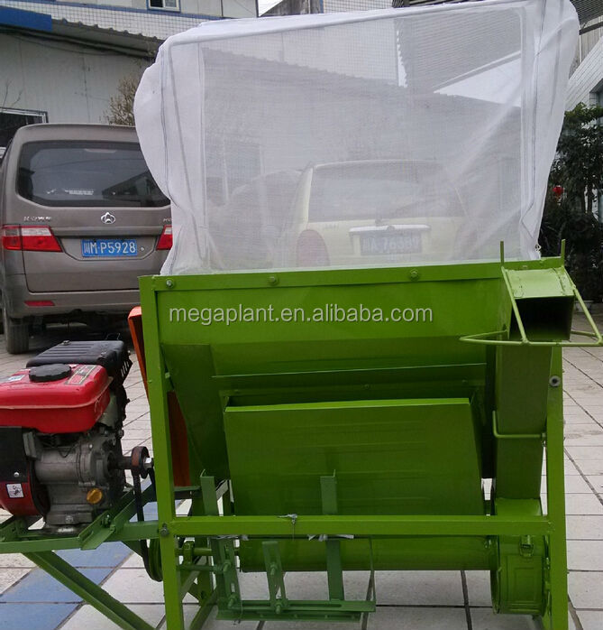 mini rice thresher