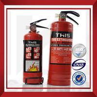 2kg Abc Msds Dry Powder Fire Extinguisher,Abc Fire Extinguisher ...