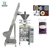 Single bucket volume cup sugar packing machine for sale