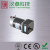 12v electric motor with gear reduction