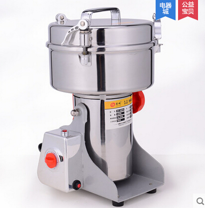 Electric Grain Mill Reviews Online Shopping Electric