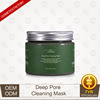 /product-detail/hot-sale-dead-sea-mud-whitening-facial-mask-60418132071.html