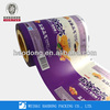 2014 New!!! Biscuits Fresh Packaging Film