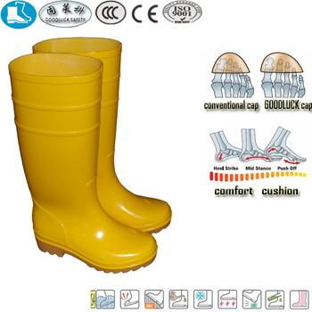 Cheap Yellow Pvc Rubber Plastic Safety