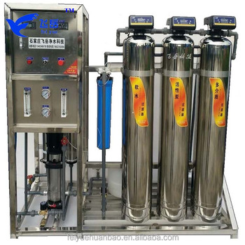 industry water filter 500-5000L Ro water purifier machine/water treatment