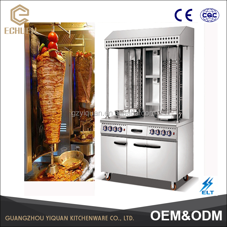 Stainless steel High Quality Gas/Electric Kebab Grill Machine/Shawarma