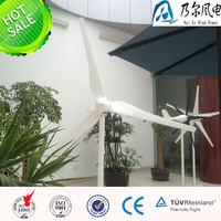 High efficiency rooftop 1kw wind generator/wind turbine/ wind power turbine