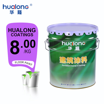 Hualong Clear Epoxy Resins Painting