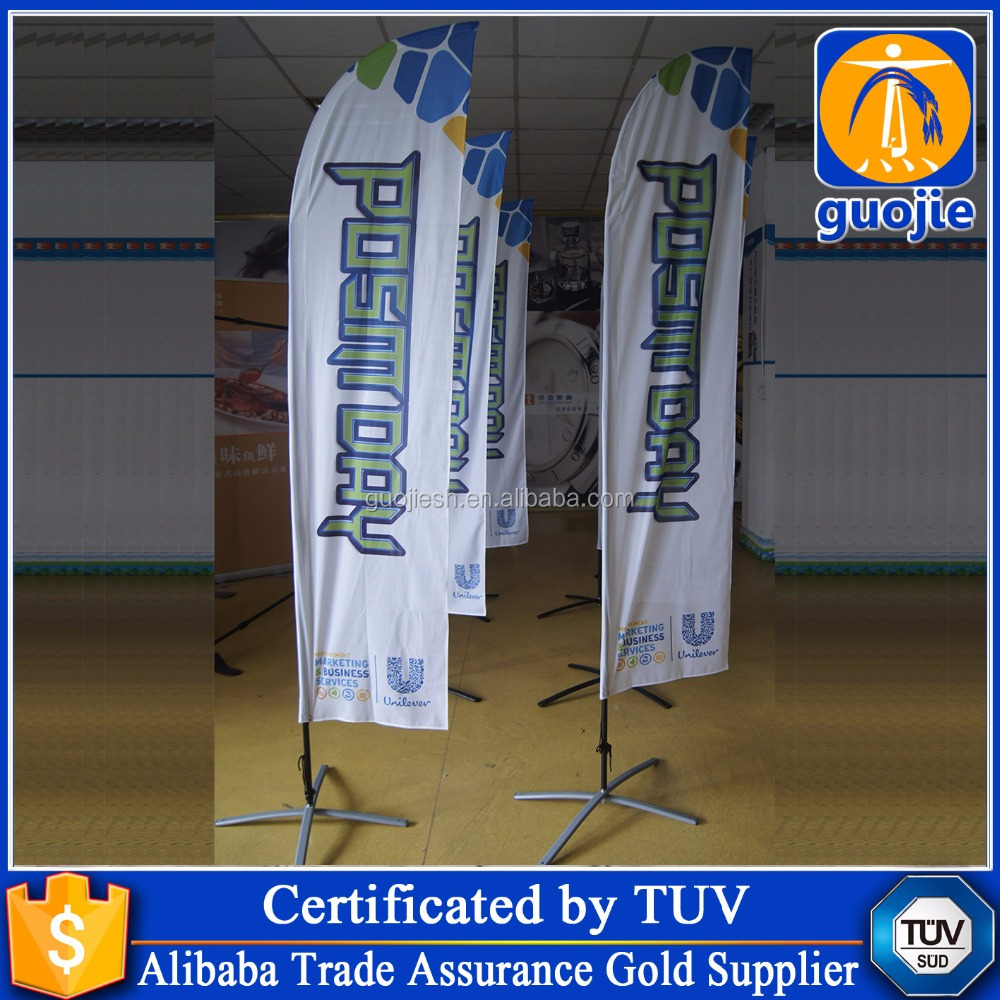 Small size feather banner/teardrop banner for entrances boundaries and booths