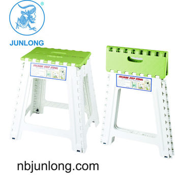18 inch tall folding step stool  sc 1 st  Alibaba & 18 Inch Tall Folding Step Stool - Buy Tall Foding StoolFold Step ... islam-shia.org