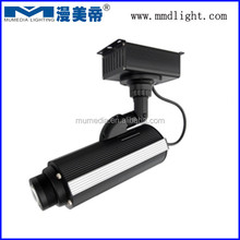 20W Projector LOGO light Rotated effect