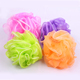 Hot sale bathroom products single color deep cleansing net exfoliating nylon bath sponge