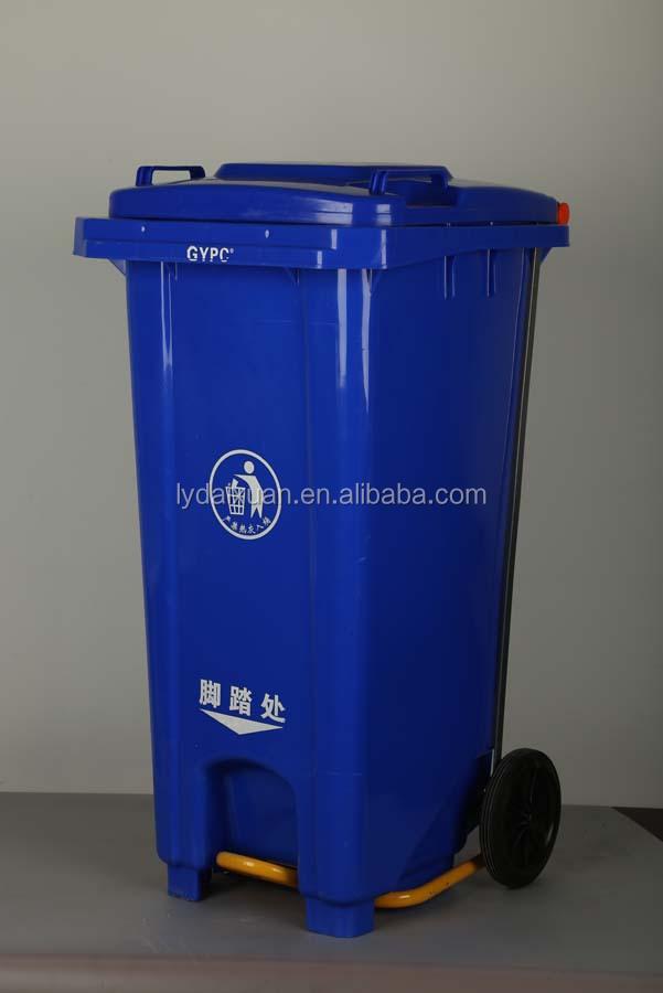 Plastic Dust Bin 240l Sttrash Can Foot Pedal Medical Waste ...