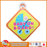 household sundries/baby car accessory/baby on board car sign