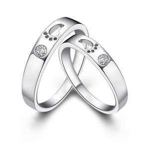 Newest chic updated silver plated baby foot print couple ring