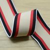 /product-detail/wholesale-custom-wide-color-plush-camouflage-jacquard-elastic-band-62126561326.html