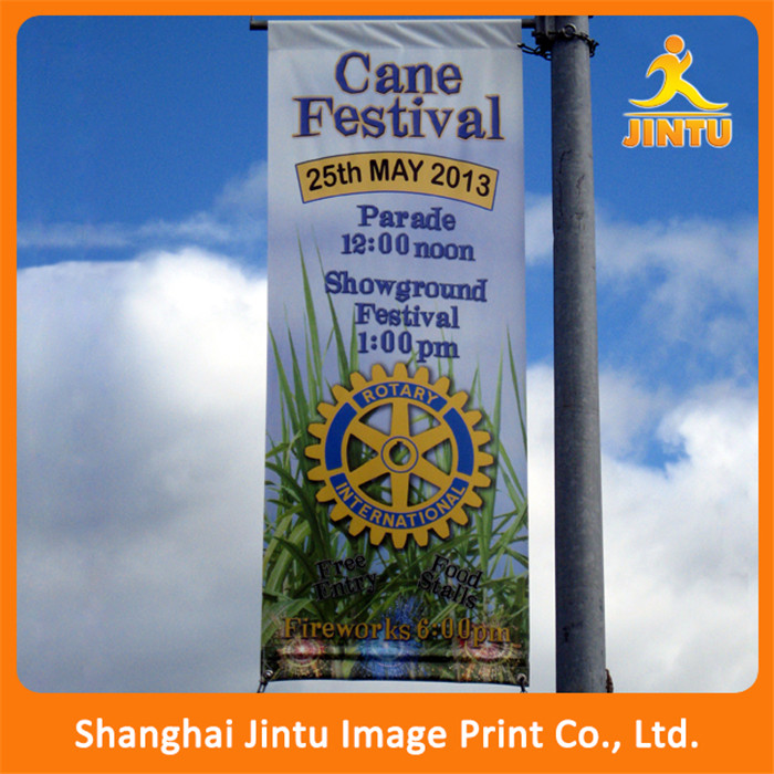 Vertical Hanging Banner Vertical Hanging Banner Suppliers And - Vertical vinyl banners