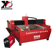 Bossman <span class=keywords><strong>tablo</strong></span> stili <span class=keywords><strong>plazma</strong></span> cnc <span class=keywords><strong>kesme</strong></span> makinesi 1325/1530 metal levha