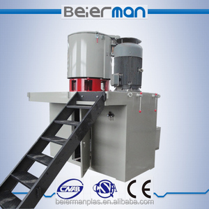 500L PVC powder high speed hot mixer